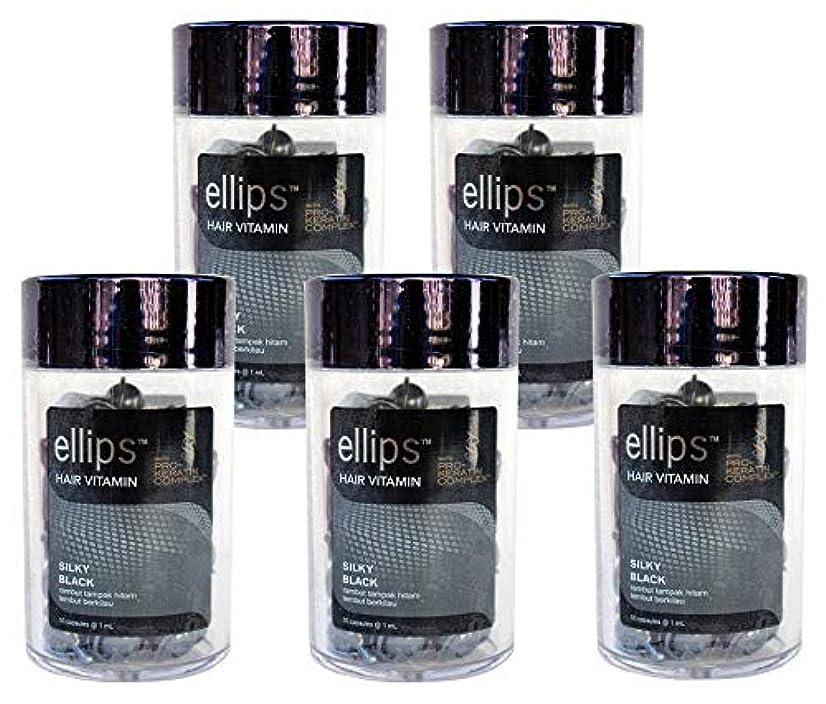 誠意調整が欲しいellips エリップス ヘアビタミン プロケラチンコンプレックス配合 50粒入り 5本セット (ブラック) [並行輸入品]