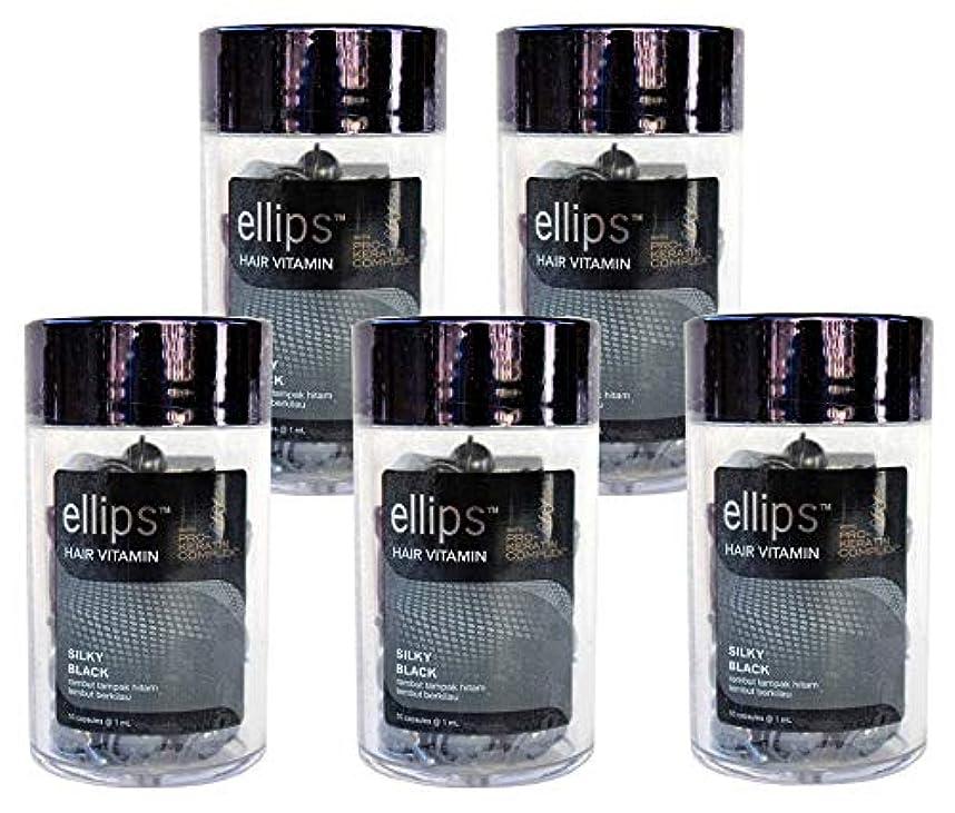 染色取る証拠ellips エリップス ヘアビタミン プロケラチンコンプレックス配合 50粒入り 5本セット (ブラック) [並行輸入品]