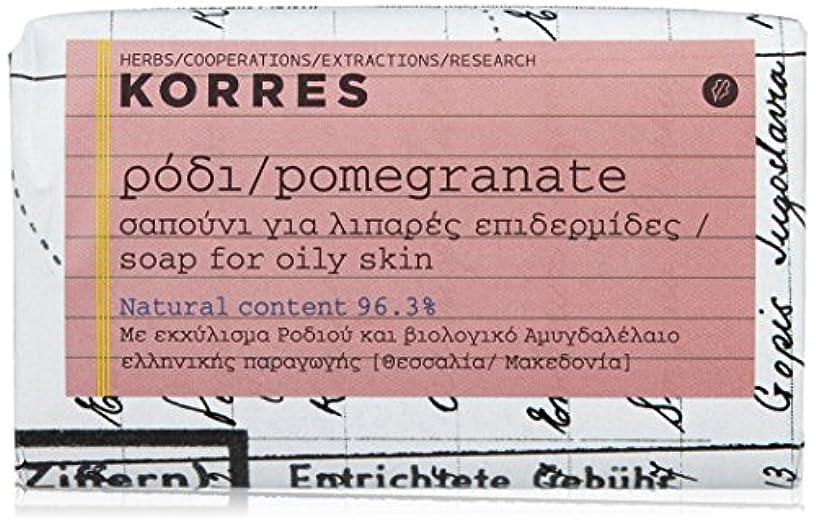 コレスナチュラルプロダクト ポメグラネイト フェイス&ボディ ハーバルソープ 833839053