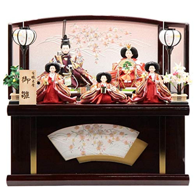 雛人形 五人収納飾り 有職束帯[幅65cm][it-1030] 雛祭り