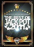 ザ・ベスト・オブ・ジャック・ポット・2011