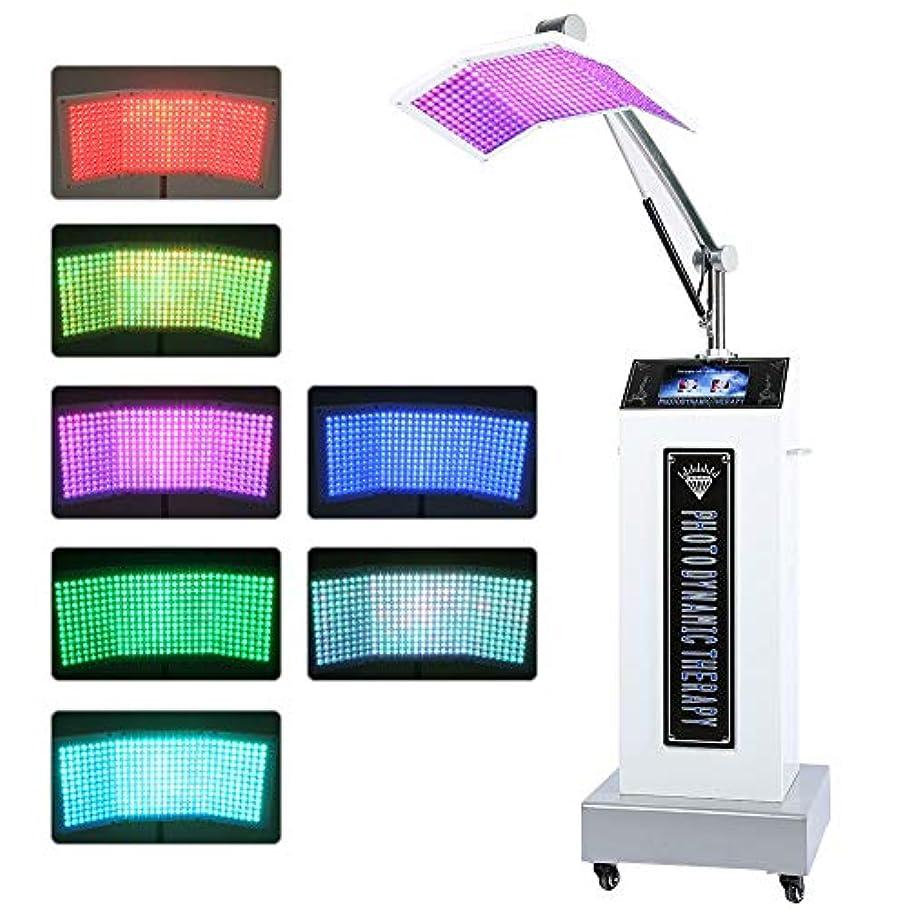 スチュワード登る予算肌の若返りLED機器、PDT 7色光光子顔のボディセラピー光線力学的スキンケアの美装置反しわ機械(US)