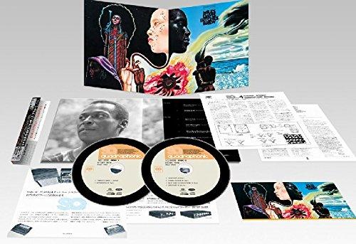 ビッチェズ・ブリュー-SA-CDマルチ・ハイブリッド・エディション-(完全生産限定盤)