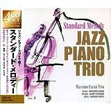 ジャズ・ピアノ・トリオで聴くスタンダードメロディー ( CD4枚組 ) 4TBP-210