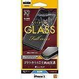 ラスタバナナ iPhone X フィルム 曲面保護 強化ガラス 高透明 ゴリラガラス採用 3Dフレーム ブラック アイフォン 液晶保護 3G855IP8AB