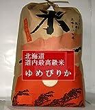 モチッと軟らか!28年/北海道米のエース!ゆめぴりか白米4.5kg (5kgの玄米を直前に精米)