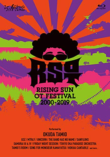 【Amazon.co.jp限定】RISING SUN OT FESTIVAL 2000-2019 (完全生産限定盤) (オリジナル収納ケース付) [Blu-ray]