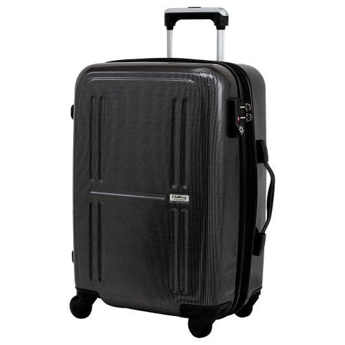 (シフレ)SIFFLER スーツケース CUBing B1257T-50 50cm Green Works カーボンブラック