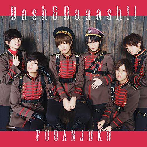 Dash&Daaash!!