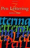 Pen Lettering 画像