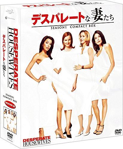 デスパレートな妻たち シーズン1 コンパクト BOX [DVD]