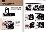 レザークラフターのための 革漉き機と工業用ミシン 上級セットアップ (Professional Series) 画像