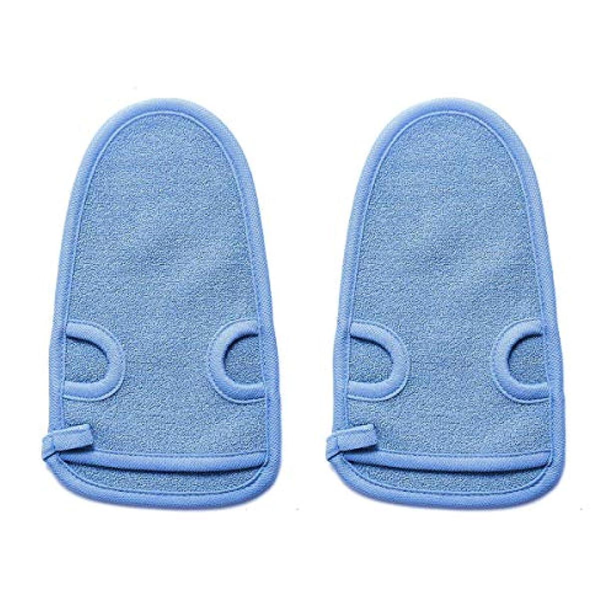 クロスコーラス昇進RSBELL ボディ手袋 浴用手袋 ダブルサイド 毛穴清潔 角質除去 男女兼用 入浴用品 2枚セット(天然素材の竹の繊維100%)