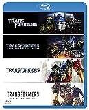 トランスフォーマー べストバリューBlu-rayセット[Blu-ray/ブルーレイ]