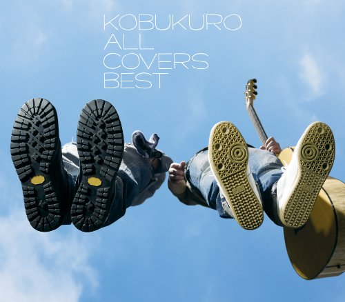 ALL COVERS BEST(完全生産限定盤A)(オリジナ...