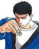天牌 (90): 麻雀飛龍伝説 (ニチブンコミックス)