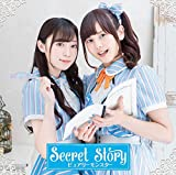 Secret Story 通常盤C