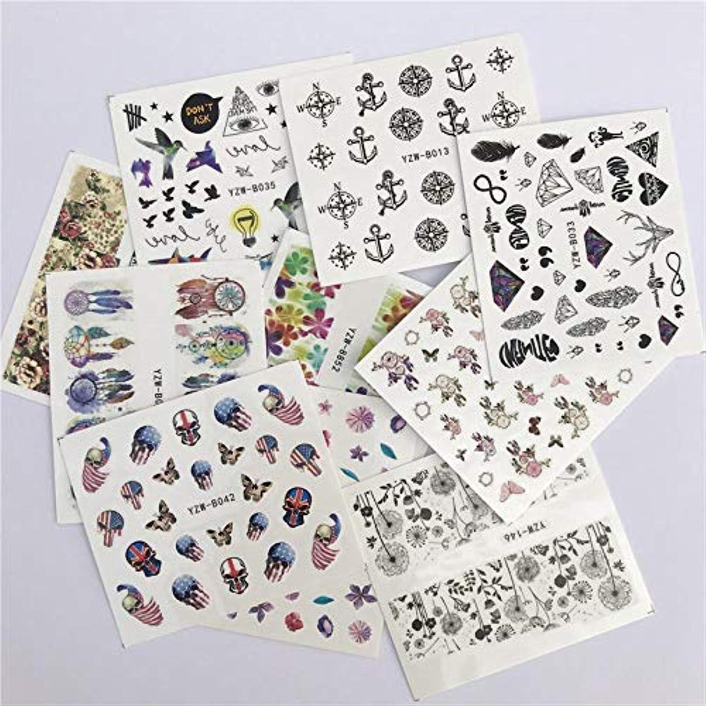 牧師コーン頬骨SUKTI&XIAO ネイルステッカー 10個の混合デカールネイルアートフラワーパターン水転写ステッカーセットカラフルなダイヤモンドネイルデカールの装飾、10種類のスタイル