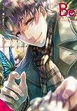 コミック Be (ビー) 2013年 12月号 [雑誌]