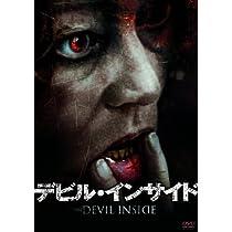 デビル・インサイド [DVD]
