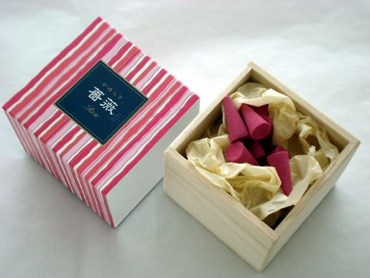 抽象化ワットシングルかゆらぎ 薔薇(ばら) コーン型