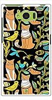 sslink SHV32 AQUOS SERIE アクオス ハードケース ca1324-3 CAT ネコ 猫 スマホ ケース スマートフォン カバー カスタム ジャケット au