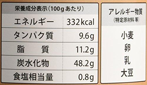 パンの缶詰 コーヒー 5年保存