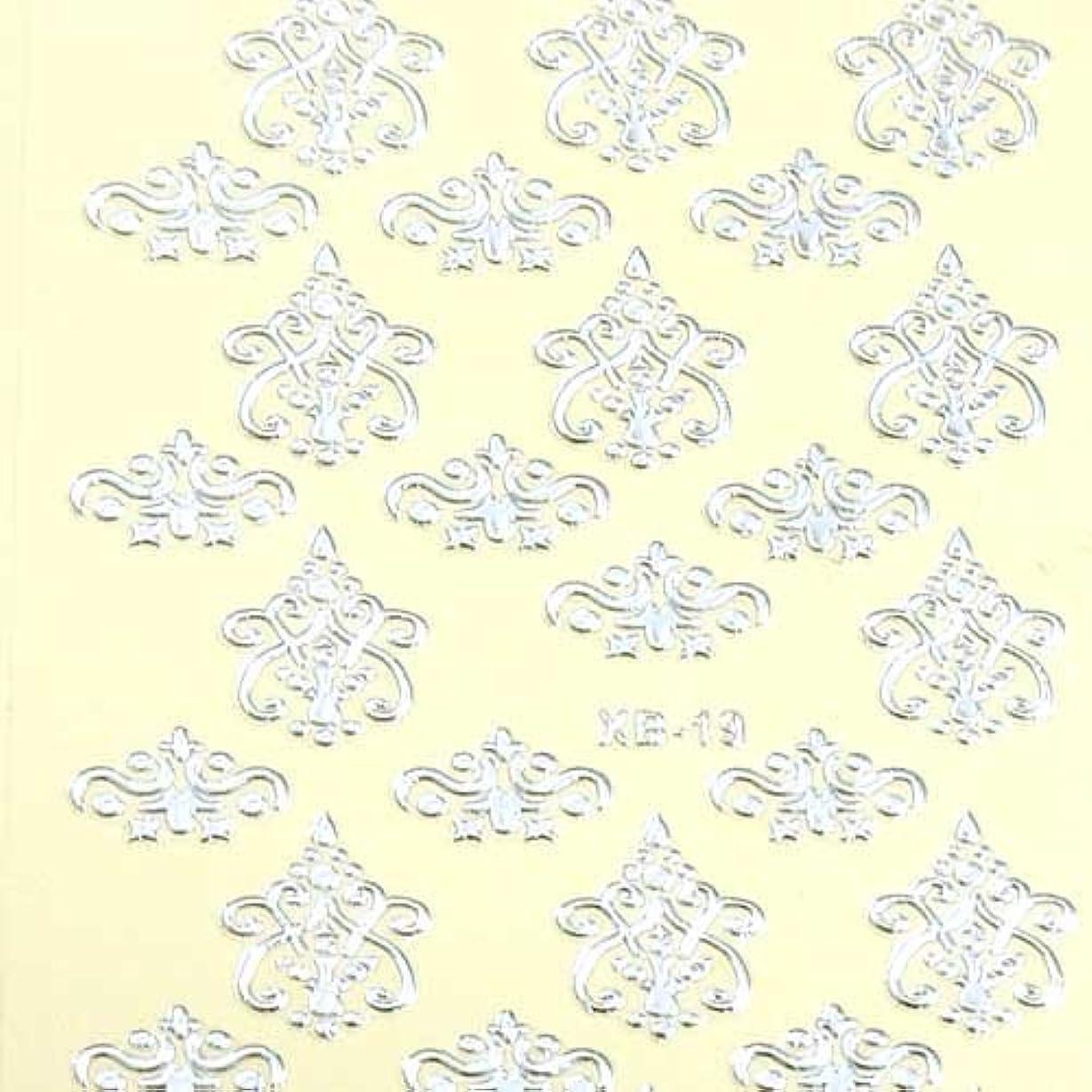 虫アラスカ副詞貼るだけ!簡単!ネイルシートH☆15種類?【シルバー】ネイルシール (126)