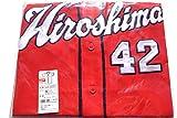 広島東洋カープ ハイクオリティユニフォーム(ビジター) 42 クリス・ジョンソン (O(XL))