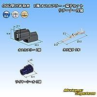 住友電装 090型 HW 防水 1極 オスカプラー・端子セット リテーナー付属
