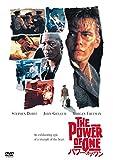 パワー・オブ・ワン[DVD]