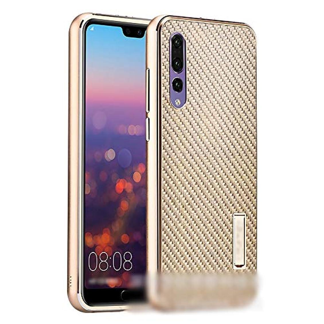 ディスカウント激怒スイングTonglilili 携帯電話ケース、Huawei P20、P20 Pro、Mate10、Mate10 Pro、P10 Plus、P10、P9 Plus、P9、Mate20 Pro、Mate20用メタルカーボンファイバー携帯電話ケースメタルカバー電話保護電話ケース (Color : ゴールド, Edition : P20 Pro)