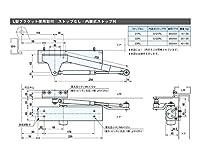 ドアクローザー 玄関用S?122PL シルバー L型ブラケット リョービ・RYOBI