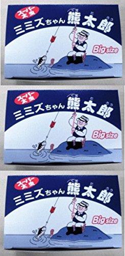 【釣り餌】【活きエサ】【渓流餌】【川餌】ミミズちゃん熊太郎(スーパー太虫)3個セット