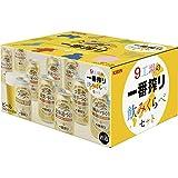 キリン 9工場の一番搾り飲みくらべセット 350ml×12本入