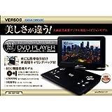 VERSOS GIGA DRIVE 10.1インチポータブルDVDプレイヤー VS-GD1100