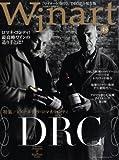 Winart (ワイナート) 2009年 03月号 [雑誌] 画像