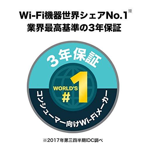 TP-Link(ティーピーリンク)『無線LAN子機(TL-WN822N)』
