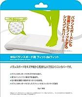 Wiiバランスボード用『フィット de フィット』