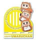 「 干物妹!うまるちゃんR 」 アクリルスマホスタンド デザイン02 (うまる/B)