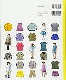 パターンレーベルの子供服ソーイング LESSON BOOK 画像