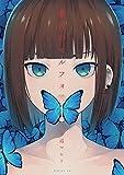 悪舌のモルフォ(1) (シリウスKC)
