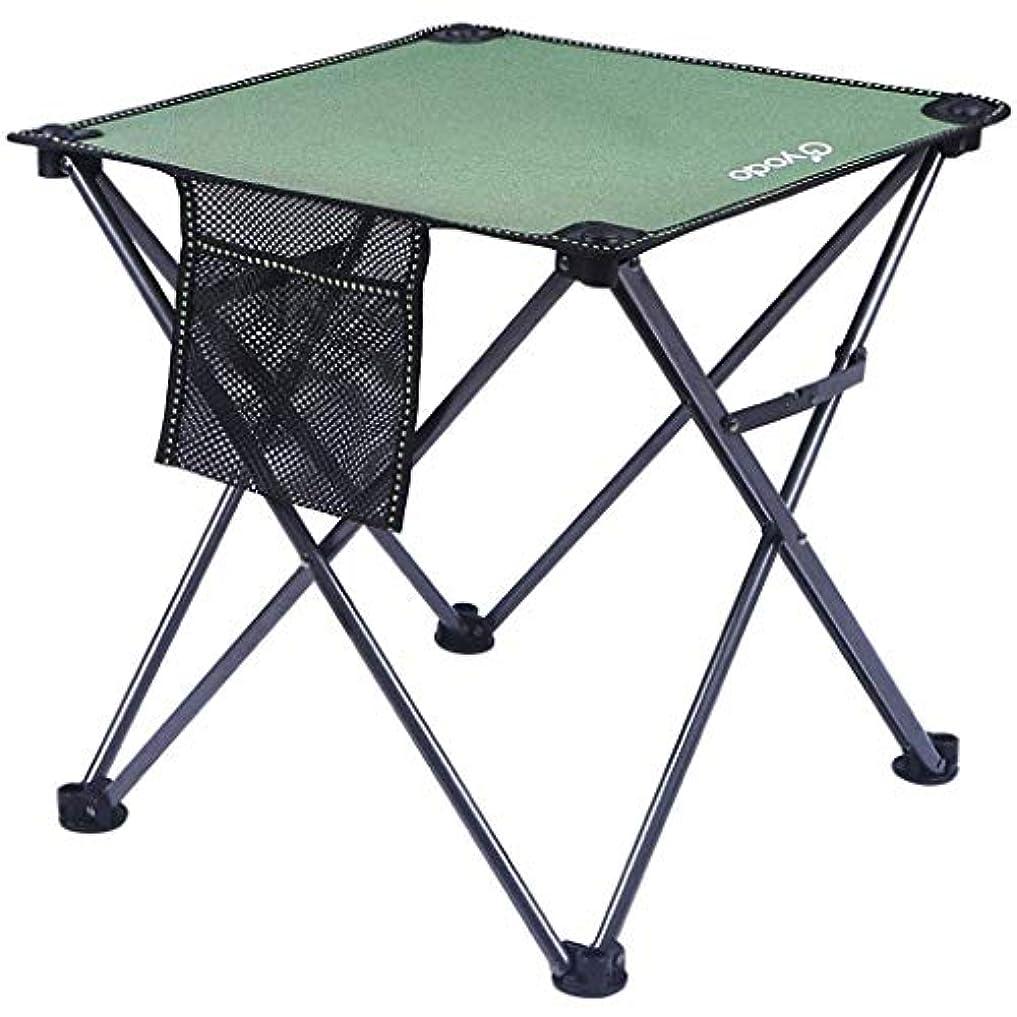 バブル虹短くするFRF 折りたたみ式テーブル- 屋外鍛造ポータブル折りたたみテーブル、ピクニックテーブルバーベキューフィールドキャンプテーブル (色 : Green, サイズ さいず : 46x46x46cm)