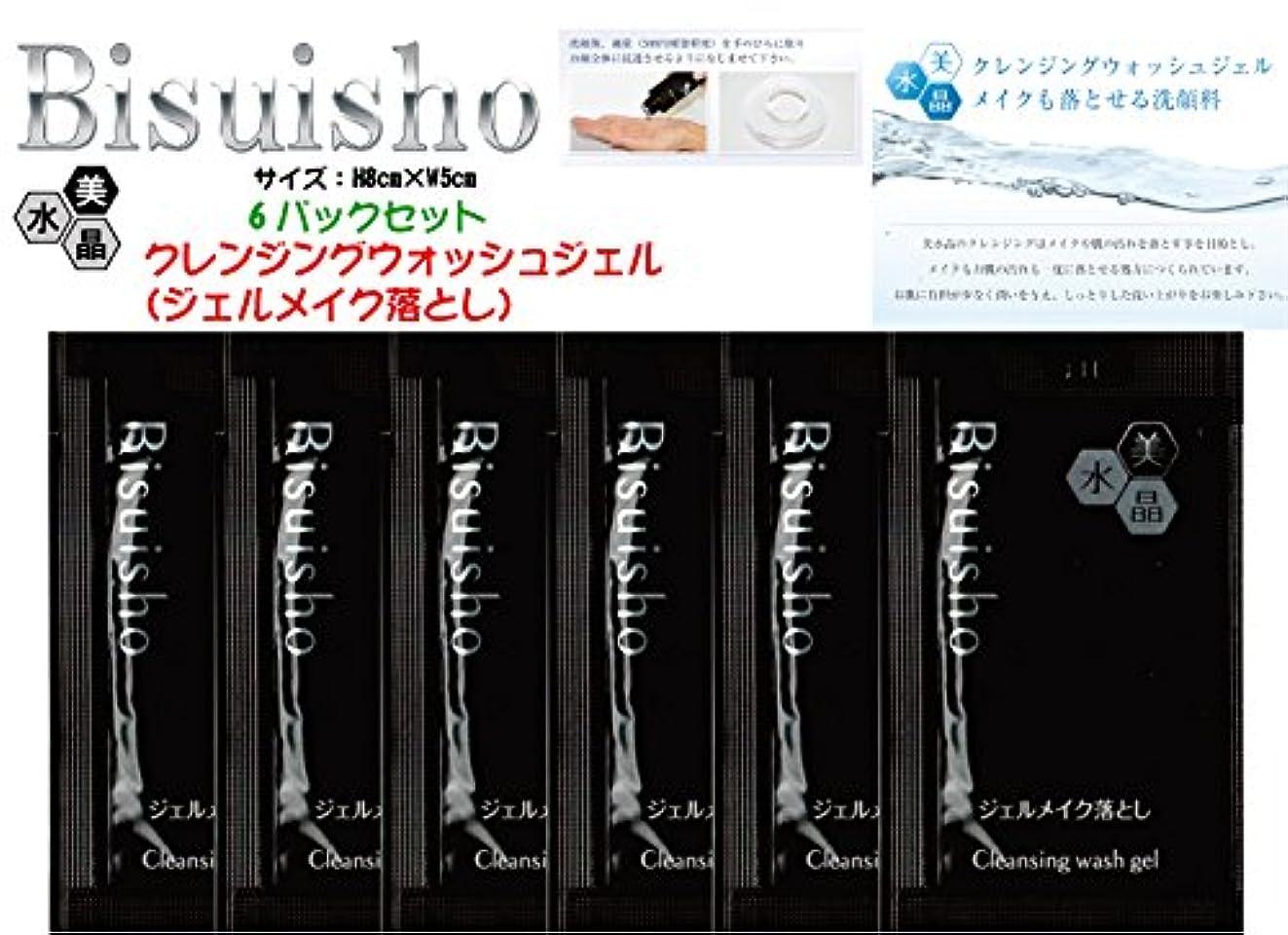 険しい脚スピリチュアル美水晶 6袋×2??? クレンジングジェル ジェルメイク落とし