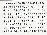 ザ・マミー〈上〉 (徳間文庫)
