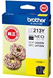 brother インクカートリッジ (イエロー) LC213Y