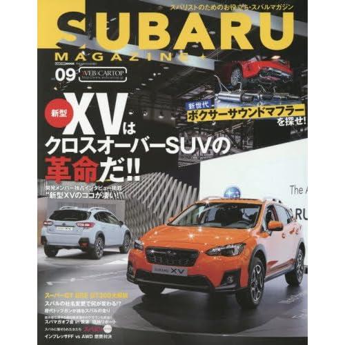 SUBARU MAGAZINE vol.9 (CARTOPMOOK)