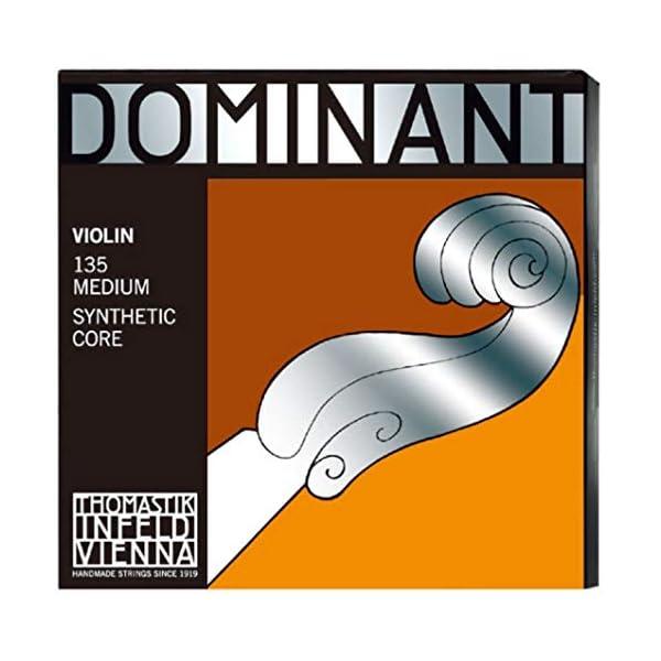 Dominant ドミナント 4/4バイオリン弦セットの商品画像