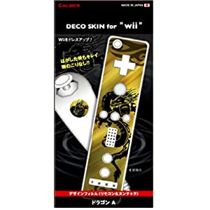 "DECO SKIN for ""Wii"