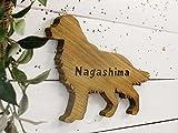 表札 ネームプレート ひのき 木製 英字 ゴールデンレトリバー犬型プレート アンティークブラウン 受注製作